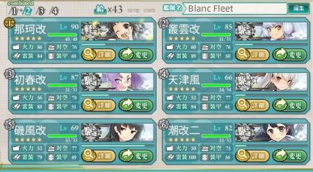 E1 Fleet